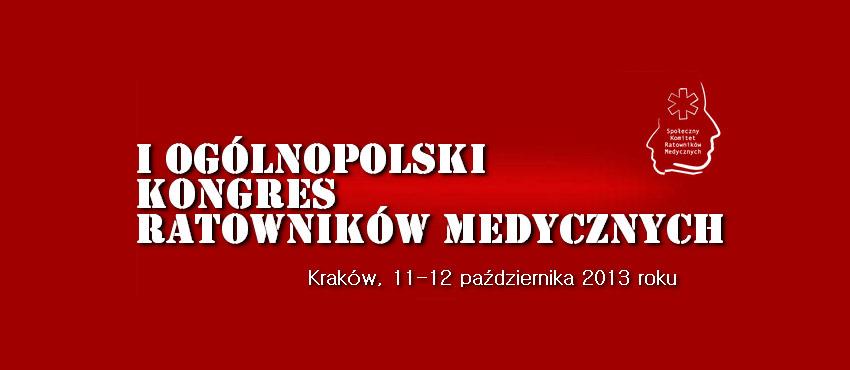 I Ogólnopolski Kongres Ratowników Medycznych